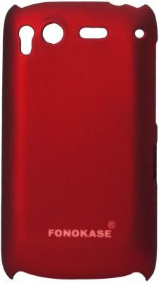 Fonokase Back Cover for HTC Desire S