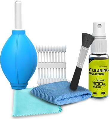 https://rukminim1.flixcart.com/image/400/400/cleaning-kit/n/f/8/sh-01962-shrih-6-in-1-cleaning-kit-original-imaep8jzhrtrajmt.jpeg?q=90