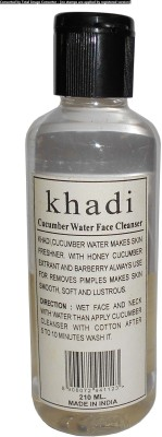 Khadi Herbal Cucumber Water Face Cleanser - 210ml
