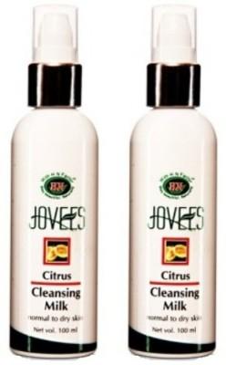 https://rukminim1.flixcart.com/image/400/400/cleanser/w/c/e/jovees-200-citrus-cleansing-milk-pack-of-2-original-imadz7z6zgu6augz.jpeg?q=90