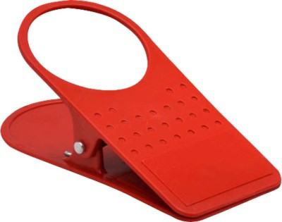 Dizionario Easy To Clip Medium Plastic Cup Holder(Set of 2, Red)  available at flipkart for Rs.225