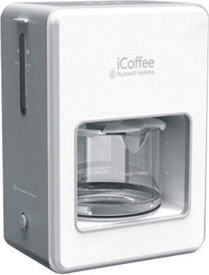 Russell-Hobbs-RCM2014i-Coffee-Maker