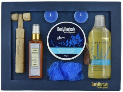 BodyHerbals Lavender Collections Set(Set of 7)