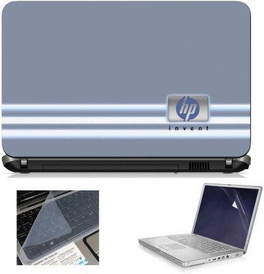 Geek HP Invent Grey with White Lines 3in1 Laptop Skins with Laptop Screen Guard and Key Protector HQ1082 15.6 Inch Combo Set
