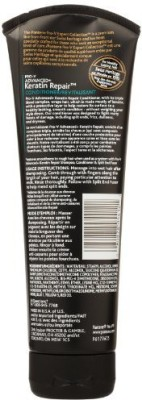 Pantene ProV Expert Collection Advanced Keratin Repair(250 ml)