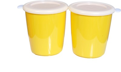 CSM  - 1000 ml Plastic Grocery Container(Pack of 2, Yellow) at flipkart