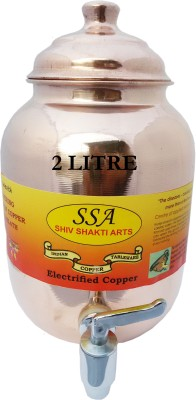 SSA   2000 ml Copper Grocery Container Brown SSA Kitchen Containers
