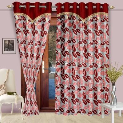 https://rukminim1.flixcart.com/image/400/400/curtain/z/c/f/fancy-curtain-1030-270-cortina-eyelet-fancy-valance-curtain-30-original-imaees27jnggpkvz.jpeg?q=90