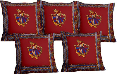 Lali Prints Embroidered Cushions Cover(Pack of 5, 40.64 cm*40.64 cm, Maroon) at flipkart