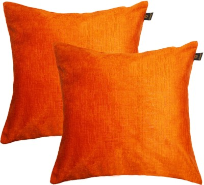 https://rukminim1.flixcart.com/image/400/400/cushion-pillow-cover/d/f/b/ebcc16p2-1003-ebcc16p2-1003-lushomes-original-imaeguz8zegfgtsm.jpeg?q=90