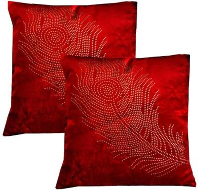 https://rukminim1.flixcart.com/image/400/400/cushion-pillow-cover/f/8/x/2120-dwcc-2120-2-dekor-world-original-imaefnydha7z7dra.jpeg?q=90