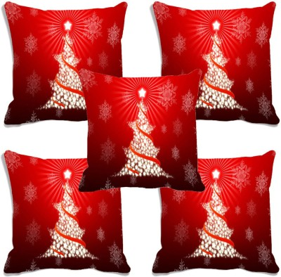 https://rukminim1.flixcart.com/image/400/400/cushion-pillow-cover/g/d/z/ev-25-cm16-cd-048-s5-parent-ev25cm1618cd048s5-mesleep-original-imaemyjgzrsha2hj.jpeg?q=90