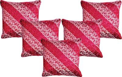 https://rukminim1.flixcart.com/image/400/400/cushion-pillow-cover/g/x/s/buttercup01-cc05-1616-buttercup07-dream-care-original-imae5uwgakkadfux.jpeg?q=90