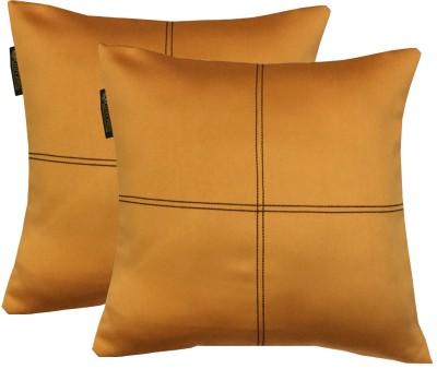 https://rukminim1.flixcart.com/image/400/400/cushion-pillow-cover/h/y/x/1008-pobacc12-1008-lushomes-original-imaegez7a383unwd.jpeg?q=90