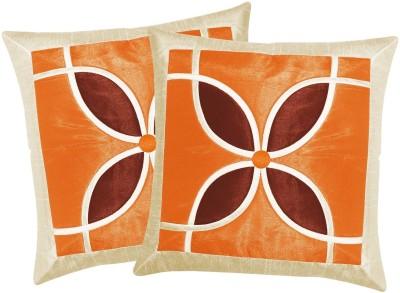 Zikrak Exim Geometric Cushions Cover(Pack of 2, 50 cm*50 cm, Multicolor) at flipkart