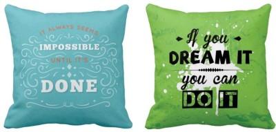 https://rukminim1.flixcart.com/image/400/400/cushion-pillow-cover/t/p/s/dream-it-do-it-quotes-s-set-of-2-16x16-dream-it-do-it-quotes-s-original-imaercdthjezmq49.jpeg?q=90