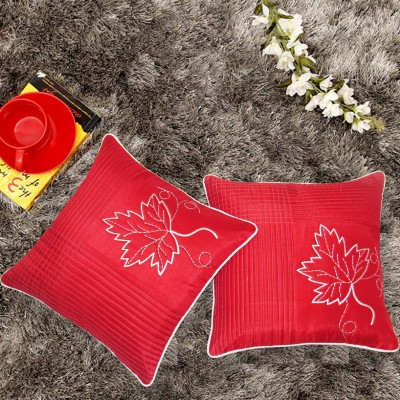 https://rukminim1.flixcart.com/image/400/400/cushion-pillow-cover/u/s/q/zebig-leafemb-ze-50x50-12-zikrak-exim-original-imaeckhybedfk9rh.jpeg?q=90