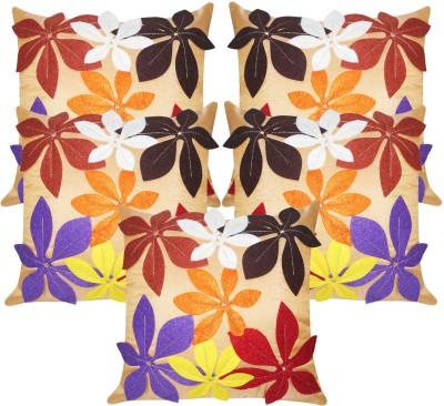 https://rukminim1.flixcart.com/image/400/400/cushion-pillow-cover/w/2/s/feltflower-178-feltflwrbeige5-zikrak-exim-original-imaeyjnuvsdqxrkg.jpeg?q=90
