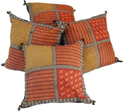 https://rukminim1.flixcart.com/image/400/400/cushion-pillow-cover/z/d/k/dli4cus308-dli4cus308-kaarigar-original-imae25msuvpzjvjg.jpeg?q=90