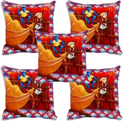 https://rukminim1.flixcart.com/image/400/400/cushion-pillow-cover/z/q/p/cd-96-075-s5-parent-20cd96075s5-mesleep-original-imaep37ntsj5nehd.jpeg?q=90