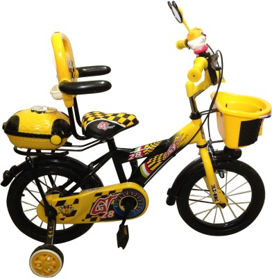 35904c56989 28% OFF on HLX-NMC KIDS BICYCLE 14 BOWTIE YELLOW BLACK 14 T Single Speed  Recreation Cycle(Yellow