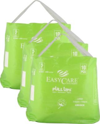 Easycare Pullups Diaper bag Green Easycare Diaper Bags