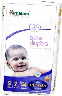 Himalaya Himalaya Baby Diaper - S (2 Pieces) - Small
