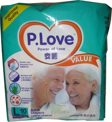P-Love Adult Diapers - L(10 Pieces)