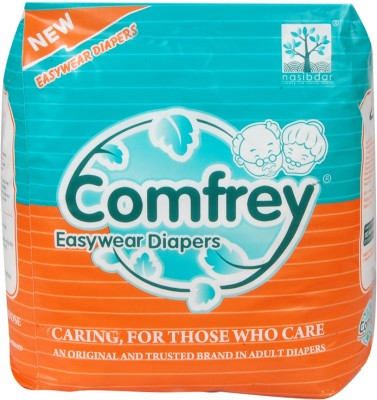 Comfrey Adult Diaper CAE - XL(10 Pieces)