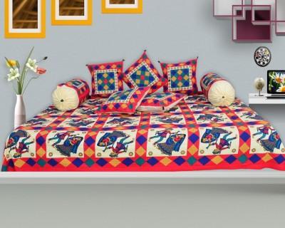 https://rukminim1.flixcart.com/image/400/400/diwan-set/k/m/v/dwn-020-dwn-020-home-shop-gift-original-imaebzxm2hqzsqag.jpeg?q=90