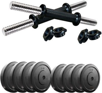 Headly DM 22KG COMBO16 Adjustable Dumbbell