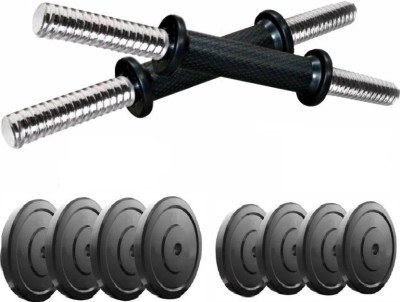 Star X 32 kg vinyl plates Adjustable Dumbbell   32 kg  Star X Dumbbells