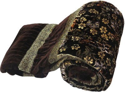Little India Floral Double Quilts & Comforters Brown(Quilt)