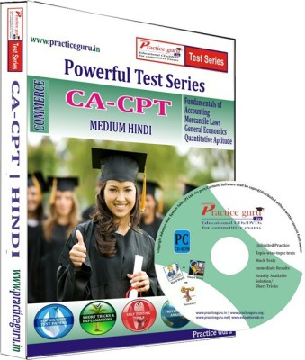 Practice Guru ca-cpt Test Series(CD)  available at flipkart for Rs.349