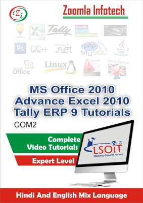 LSOIT MS Office 2010 - Windows Basics, Internet and Emails, Excel, Word, Powerpoint + Advance Excel + Tips and Tricks + Tally Video Tutorials in Hindi, Total 276 Lectures and Total Duration 38 Hours(DVD)