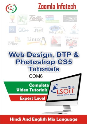 LSOIT Web Design, DTP and Photoshop CS5 (HTML, CSS, Flash, Coral Draw, Pagemaker) Video Tutorials in hindi, Total 412 Lectures and Total Duration 27 Hours(DVD)
