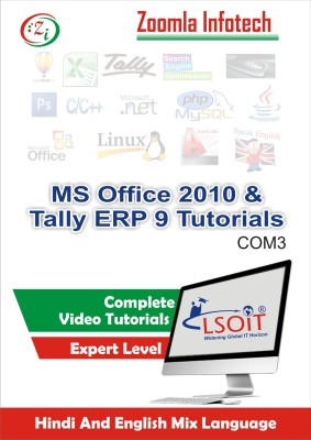 LSOIT Learn Tally9 ERP, Windows Basics, Internet and Emails, MS Excel, Word, Powerpoint, Photoshop, Corel Draw, Pagemaker, HTML, CSS, DreamWeaver, FLASH Video tutorials in hindi, Total 465 Lectures and Total Duration 52 Hours(DVD)