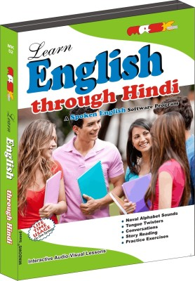 MAS Kreations Learn English through Hindi(CD)