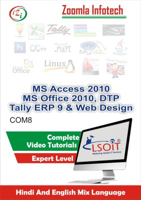 LSOIT MS Access 2010 + MS Office 2010 + Image Designing + Tally ERP 9+ Web Designing Video Tutorials in hindi ,Total 561 Lectures and Total Duration 60 Hours(DVD)
