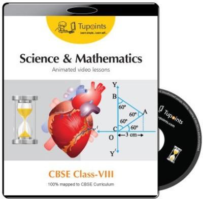 Tupoints Cbse Class 8 Science And Mathematics Offline Test(DVD)