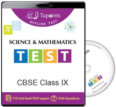 Tupoints Cbse Class 9 Science And Mathematics Offline Test(DVD)