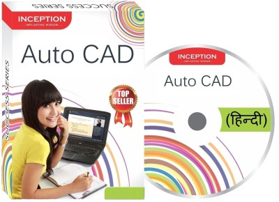 Inception Learn Auto Cad (Hindi)(Inception Success Series - Cd)(CD)