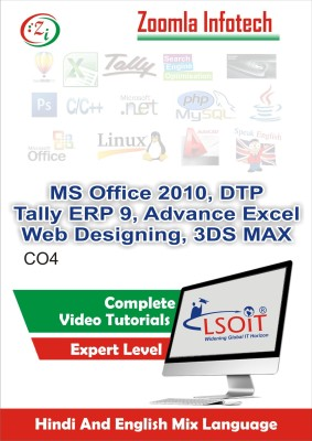 LSOIT Learn MSOffice+DTP+Tally+Web Designing+Advance Excel 2010+3DS Max (Essential+Particle Effects+Animation Effects) Video Tutorials in hindi, Total 825 Lectures and Total Duration 76 Hours(DVD)