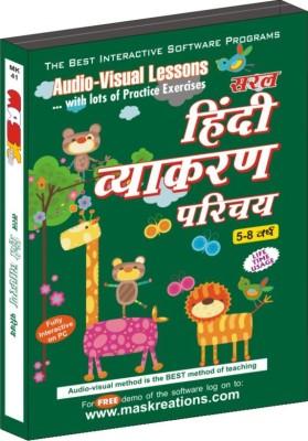 MAS Kreations Hindi Vyakaran Parichaya(CD)  available at flipkart for Rs.298