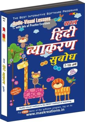 MAS Kreations Saral Hindi Vyakaran - Subodh(CD)  available at flipkart for Rs.293