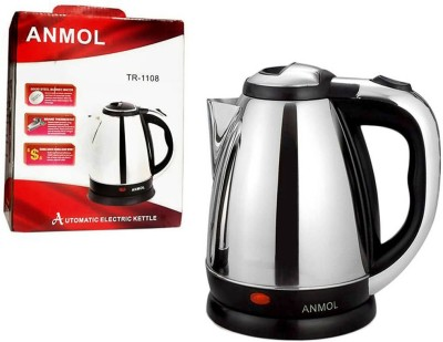Wonder World ™ Cordless Stainless Steel - 7 Cup Hot Water Tea Coffee Electric Kettle(1.7 L, Silver)