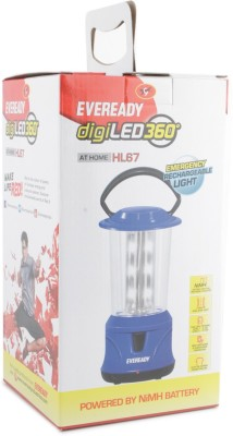 HL67-Rechargeable-Emergency-Light