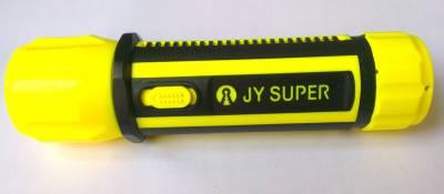 Jy Super JY1717 1W Torch Light