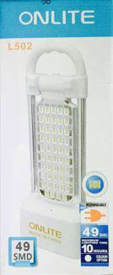 Onlite-L502-Emergency-Light