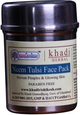 https://rukminim1.flixcart.com/image/400/400/face-pack/b/a/q/khadi-rishikesh-50-herbal-neem-tulsi-original-imaezqygk9a8c4by.jpeg?q=90